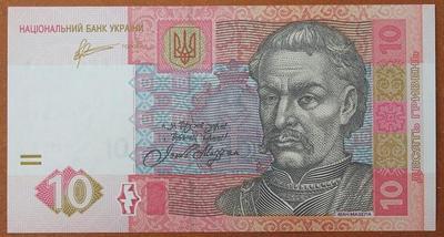 Украина 10 гривен 2011 год