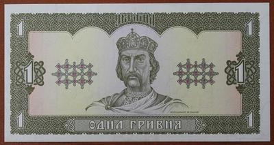 Украина 1 гривна 1992 год