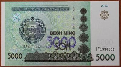 Узбекистан 5000 сумов 2013 год