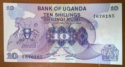 Уганда 10 шиллингов 1982 год