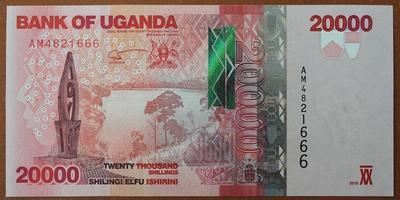 Уганда 20000 шиллингов 2010 год