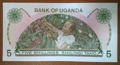 Уганда 5 шиллингов 1979 год