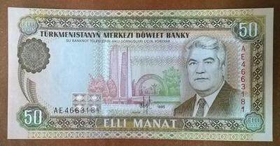 Туркменистан 50 манатов 1995 год