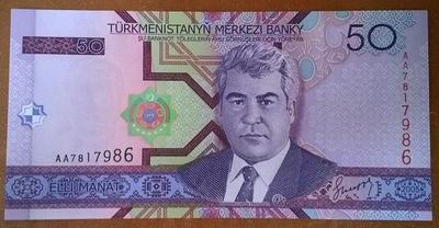 Туркменистан 50 манатов 2005 год