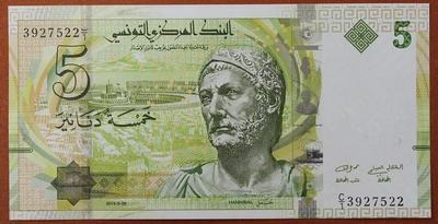 Тунис 5 динар 2013 год