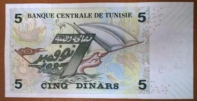 Тунис 5 динар 2008 год