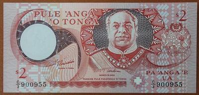 Тонга 2 паанги 1995 год