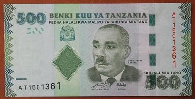 Танзания 500 шиллингов 2010 год