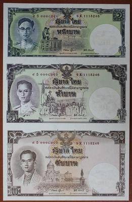 Тайланд 16 бат 2007 год