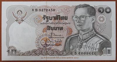 Тайланд 10 бат 1995 год