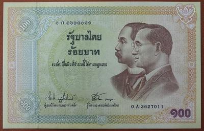 Тайланд 100 бат 2002 год