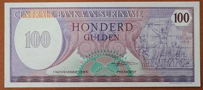 Суринам 100 гульденов 1985 год