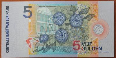 Суринам 5 гульденов 2000 год