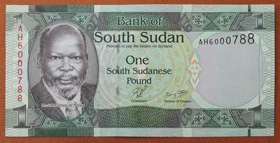 Южный Судан 1 фунт 2011 год