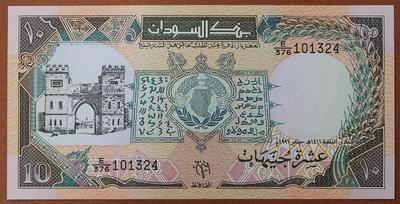 Судан 10 фунтов 1991 год