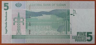 Судан 5 фунтов 2011 год