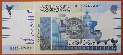 Судан 2 фунта 2006 год