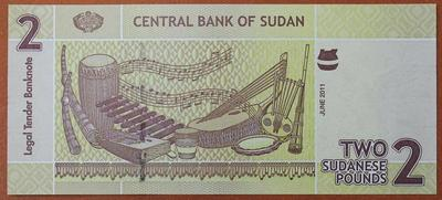 Судан 2 фунта 2011 год