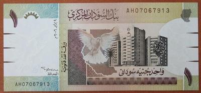 Судан 1 фунт 2006 год