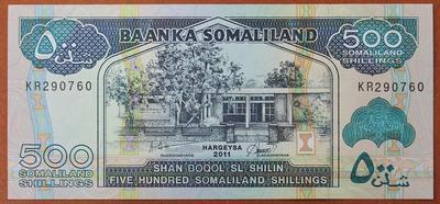 Сомалиленд 500 шиллингов 2011 год