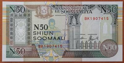 Сомали 50 шиллингов 1991 год