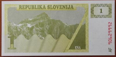 Словения 1 толар 1990 год