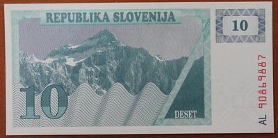 Словения 10 толаров 1990 год
