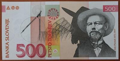 Словения 500 толаров 2003 год
