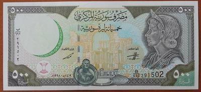 Сирия 500 фунтов 1998 год