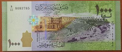 Сирия 1000 фунтов 2013 год