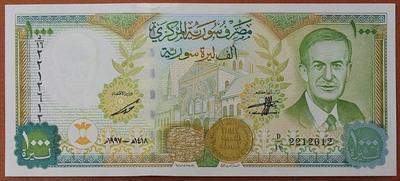 Сирия 1000 фунтов 1997 год