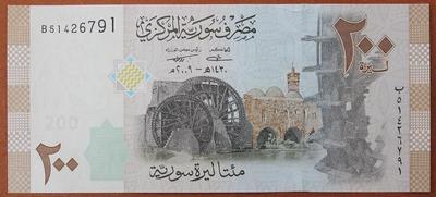 Сирия 200 фунтов 2009 год