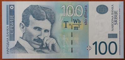 Сербия 100 динар 2012 год