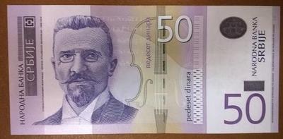 Сербия 50 динар 2011 год