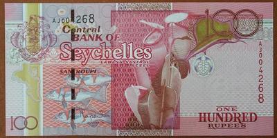 Сейшельские острова 100 рупий 2011 год
