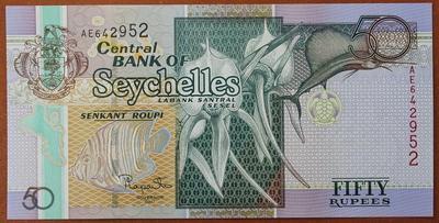 Сейшельские острова 50 рупий 2011 год