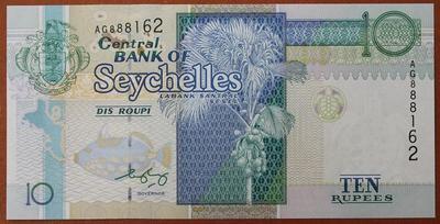 Сейшельские острова 10 рупий 1998-2010 год
