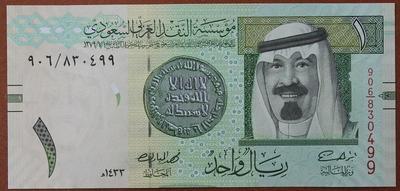 Саудовская аравия 1 риал 2009 год
