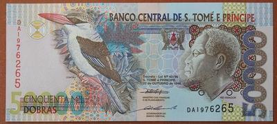 Сан-Томе и Принсипи 50000 добр 1996 год