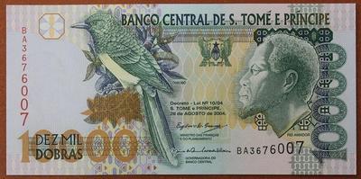 Сан-Томе и Принсипи 10000 добр 2004 год