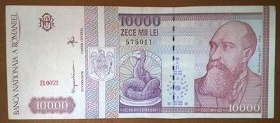 Румыния 10000 лей 1994 год