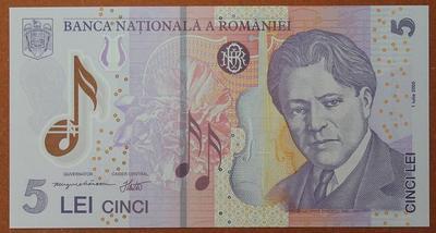 Румыния 5 лей 2005 год