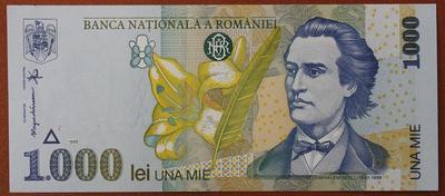 Румыния 1000 лей 1998 год