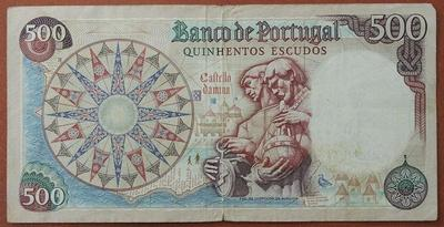 Португалия 500 эскудо 1966 год