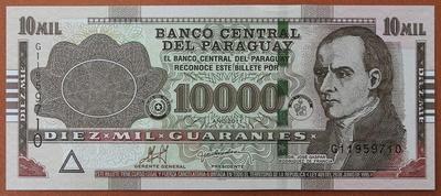 Парагвай 10000 гуарани 2011 год
