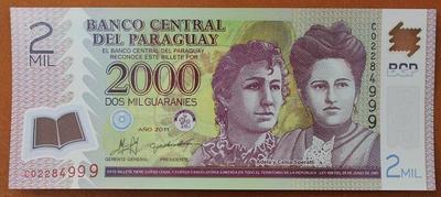 Парагвай 2000 гуарани 2011 год