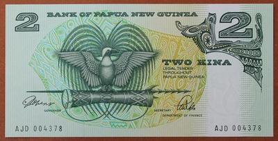 Папуа - Новая Гвинея 2 кина 1981 год