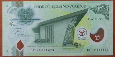 Папуа - Новая Гвинея 2 кина 2013 год 40 лет банку