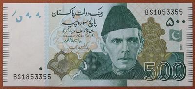 Пакистан 500 рупий 2012 год