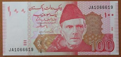 Пакистан 100 рупий 2013 год
